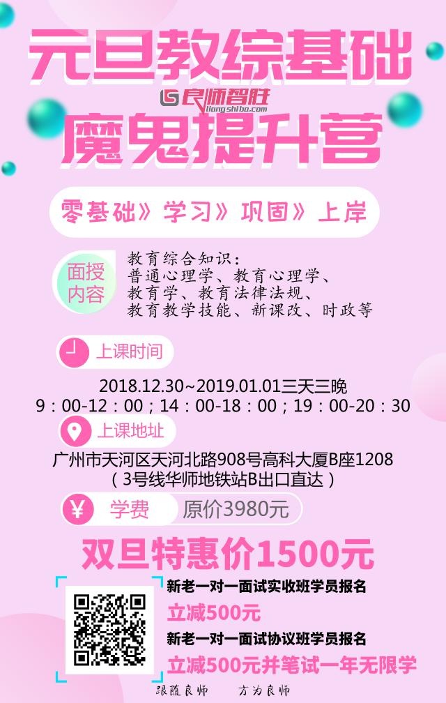 笔面_手机海报_2018.12.23.png