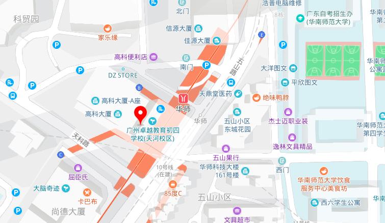 广东分校.png